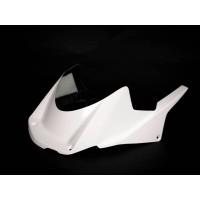 CARBONIN AVIO FIBER REAR FENDER / MUDGUARD FOR HONDA CBR1000RR-R / SP FIREBLADE (2020+)