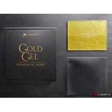 LUIMOTO 'GOLD GEL' GEL PAD - PASSENGER KIT (7 x 9.25 inch)