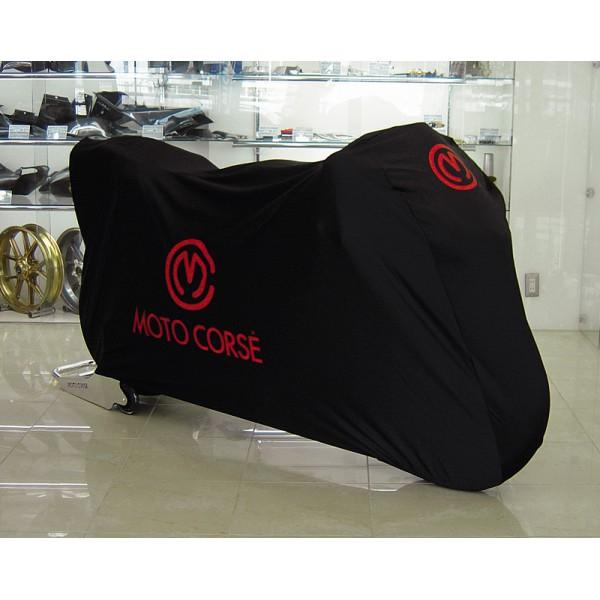 Motocorse Bike Cover for MV Agusta Rivale  Stradale  and Turismo Veloce
